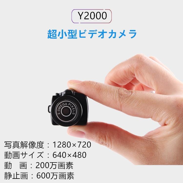 送料無料 超小型カメラ 一部予約 超小型ビデオカメラ 予約販売品 ミニカメラY2000 軽量 高性能 日本語説明書付 600万画素 一眼レフ型