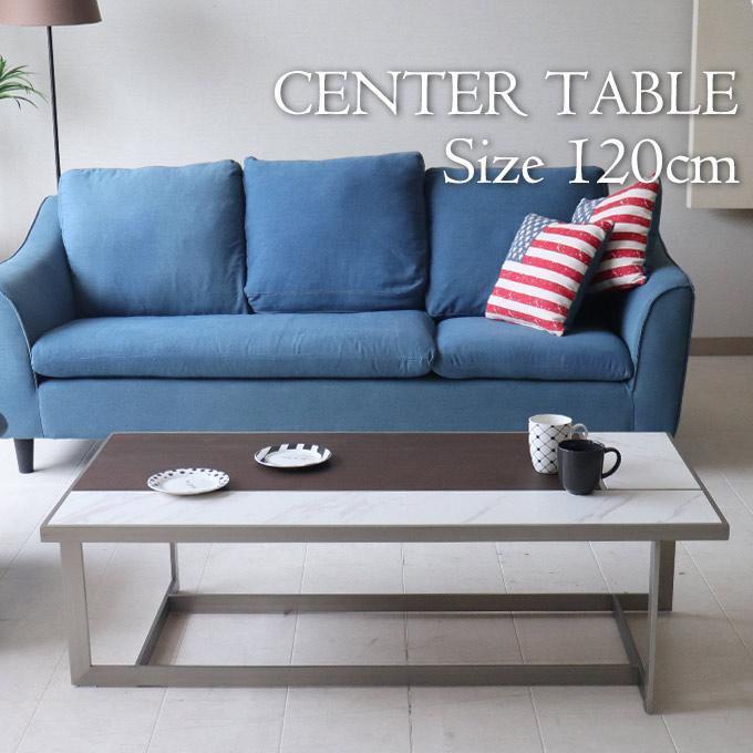 センターテーブル 大理石 幅120cm おしゃれ ウォールナット シンプル 組立設置付き