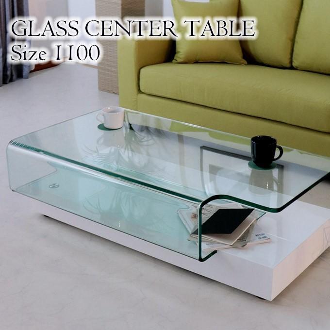 センターテーブル 幅110cm ガラス ホワイト リビング シンプル グロス仕上げ 組立設置付き