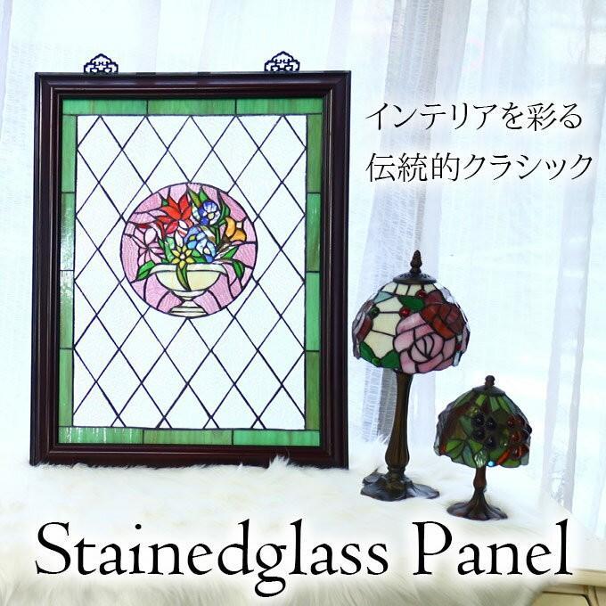 ステンドグラスパネル ステンドグラスパネル クリア フラワー ステンドガラス ステンドパネル 窓 窓飾り 花瓶 花