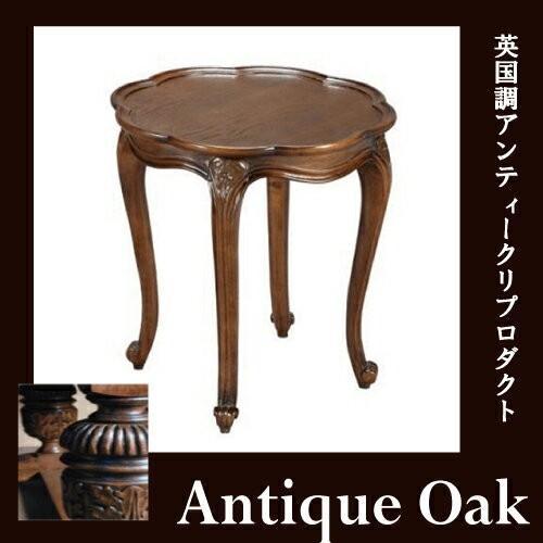 テーブル サイドテーブル カフェテーブル おしゃれ コーヒーテーブル テーブルトレー アンティークオーク
