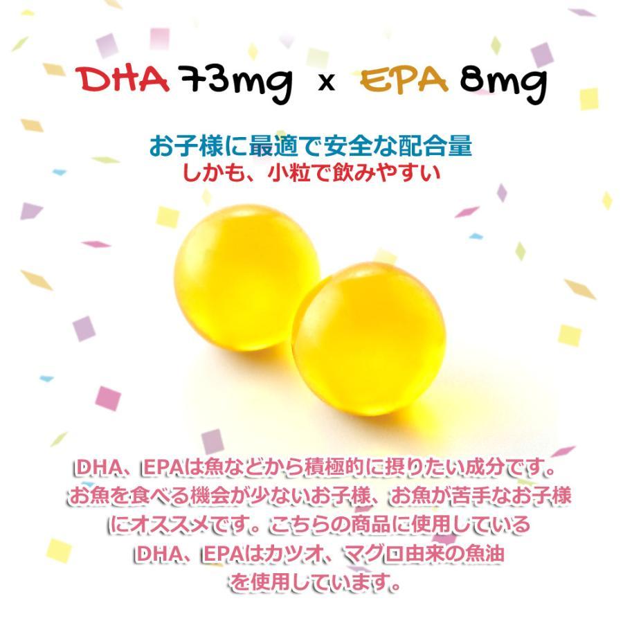 こどもDHA DHA EPA 子供用 子供 キッズDHA 90粒 [ボトルタイプ] 送料無料 サプリメント コプリナ|ykoplina|05