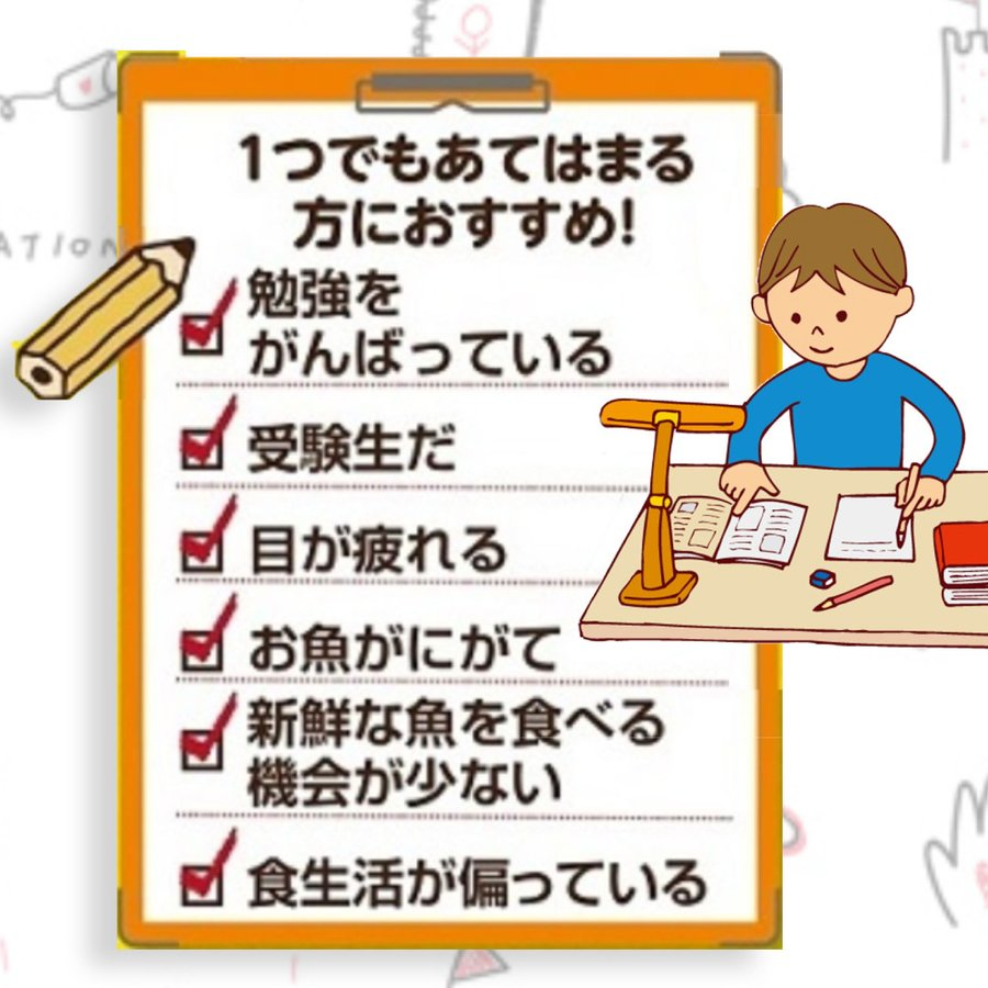 こどもDHA DHA EPA 子供用 子供 キッズDHA 90粒 [ボトルタイプ] 送料無料 サプリメント コプリナ|ykoplina|09