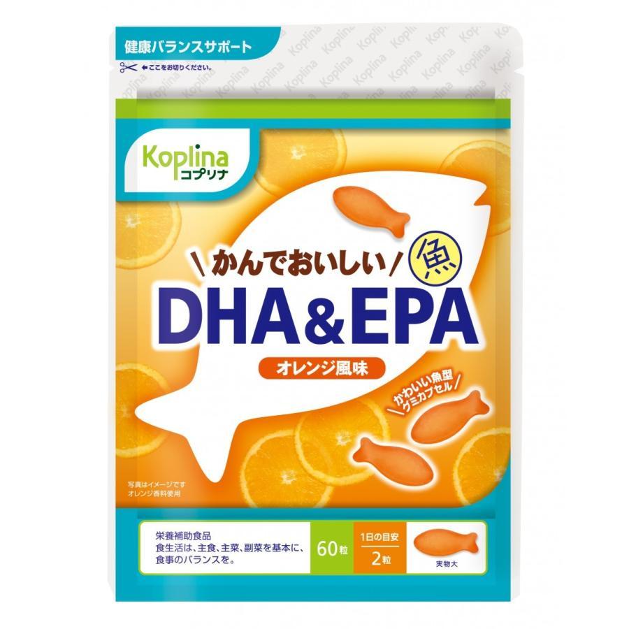 【特売品】こどもDHA DHA EPA 子供用 子供 かんでおいしい魚DHA&EPA 60粒 送料無料 サプリメント コプリナ|ykoplina