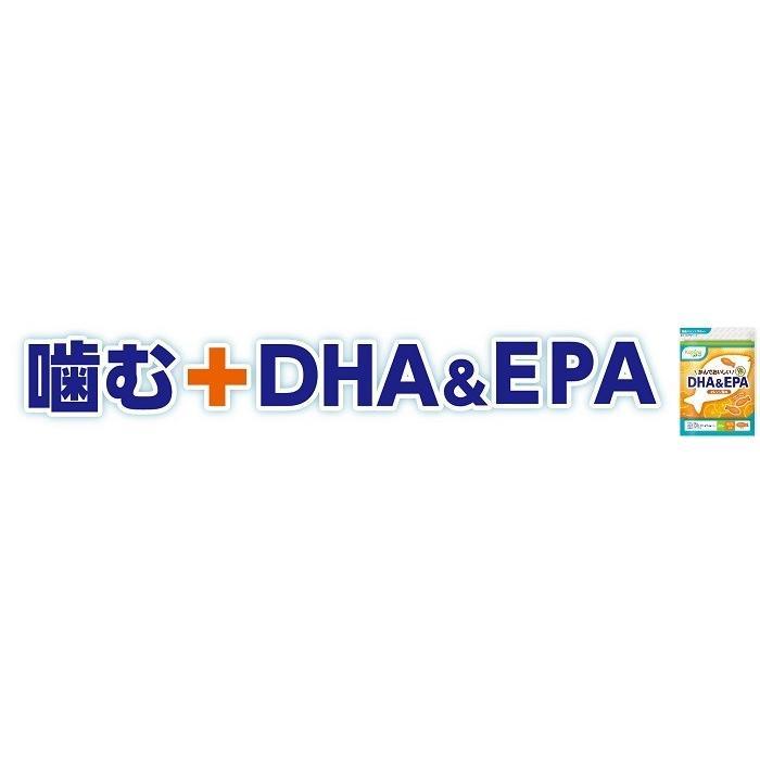 【特売品】こどもDHA DHA EPA 子供用 子供 かんでおいしい魚DHA&EPA 60粒 送料無料 サプリメント コプリナ|ykoplina|04