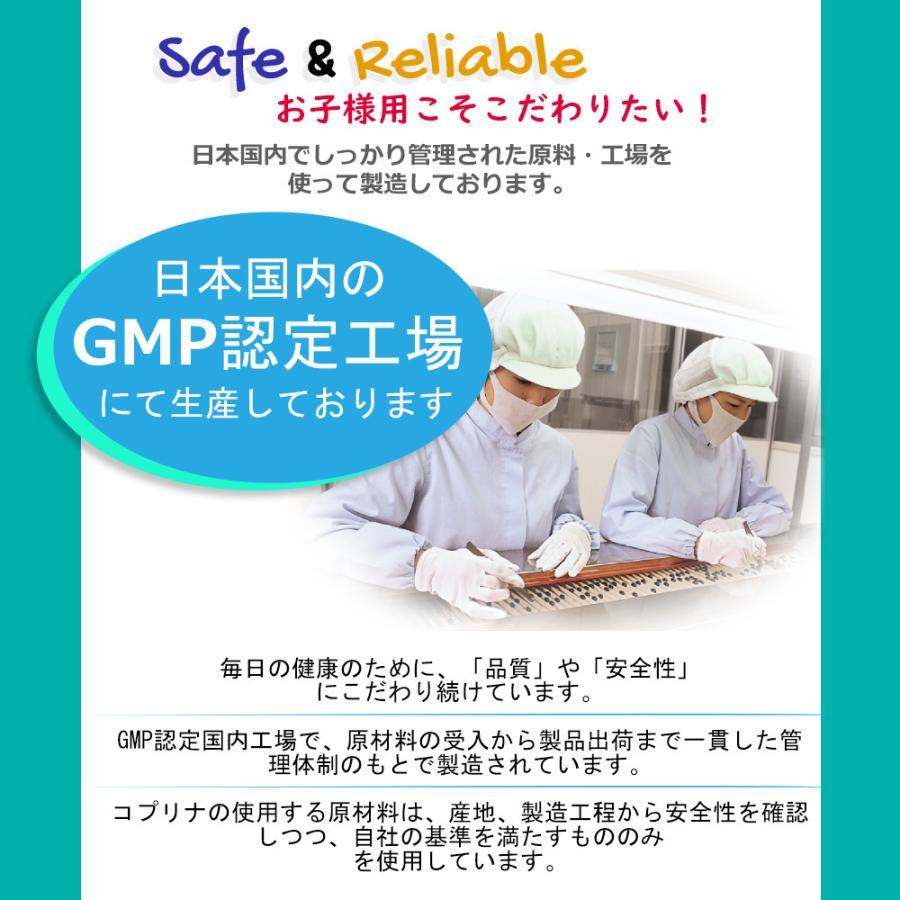 こどもDHA DHA EPA 子供用 子供 キッズDHA 90粒 [袋タイプ] ビタミン 送料無料 サプリメント コプリナ|ykoplina|07