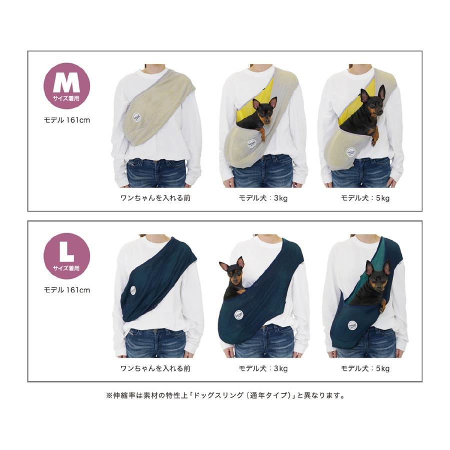 Mandarine brothers(マンダリンブラザーズ)MESH DOG SLING ゆうパケット対応(1個まで) ykozakka 05