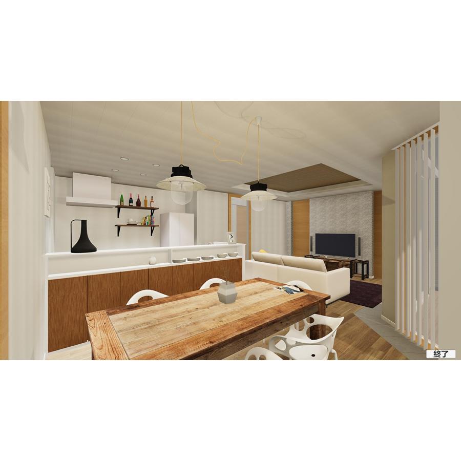 建築VR 納期1営業日|ykuw-design|02