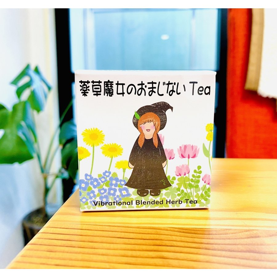 おまじないTea 緑(green) ym-trebol 03