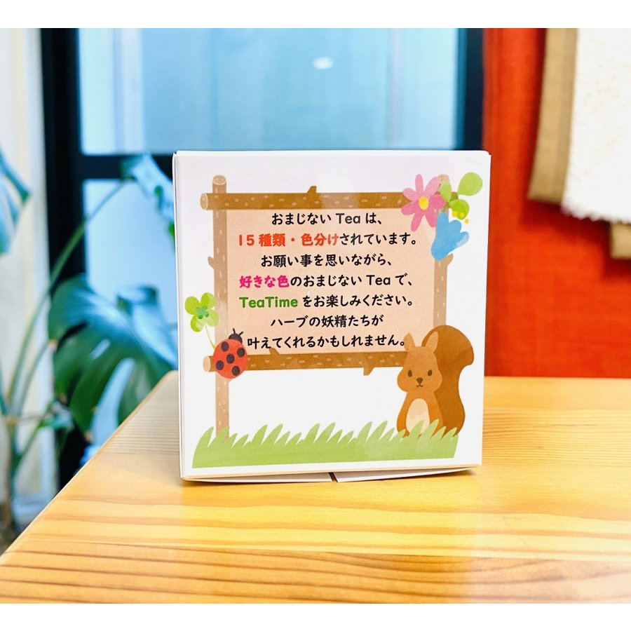 おまじないTea 緑(green) ym-trebol 04