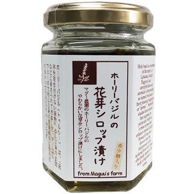 希少糖 レアシュガー ホーリーバジルの花芽シロップ漬け 150g