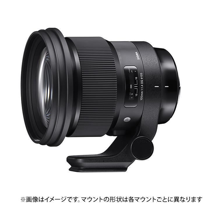 開店記念セール! 《新品》SIGMA F1.4 (シグマ) A 105mm 105mm F1.4 DG DG HSM(シグマ用), 蒲生郡:6439209b --- grafis.com.tr