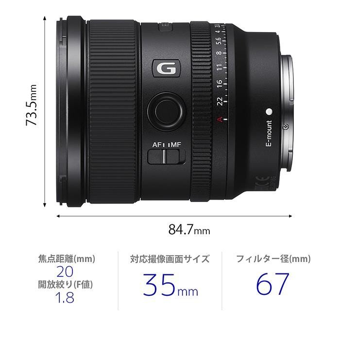 《新品》 SONY (ソニー) FE 20mm F1.8 G SEL20F18G【¥10,000-キャッシュバック対象】|ymapcamera|03