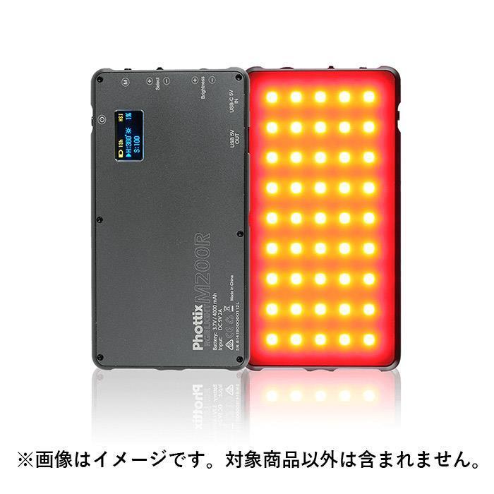 《新品アクセサリー》 Phottix (フォティックス) RGB LIGHT M200R ymapcamera