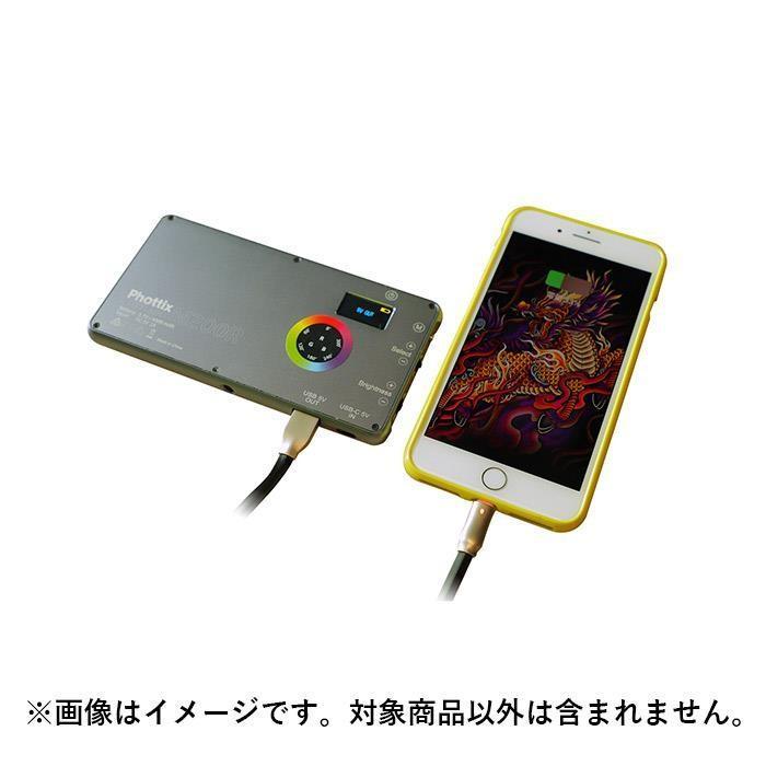 《新品アクセサリー》 Phottix (フォティックス) RGB LIGHT M200R ymapcamera 03