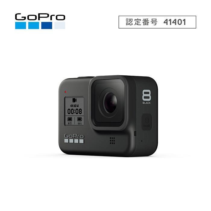 《新品》GoPro (ゴープロ) HERO8 Black CHDHX-801-FW-414