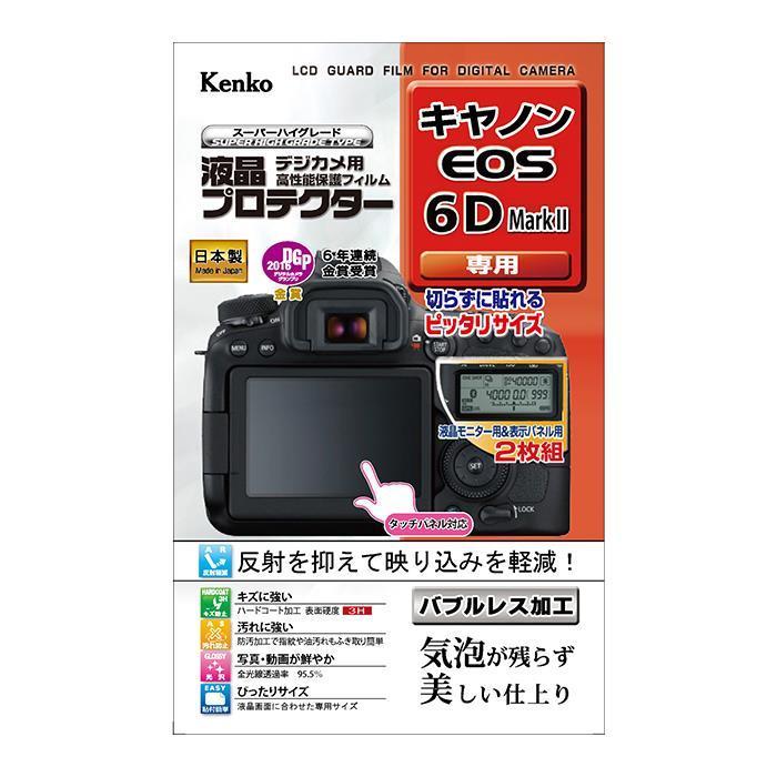 《新品アクセサリー》 Kenko (ケンコー) 液晶プロテクター Canon EOS 6D Mark II用|ymapcamera