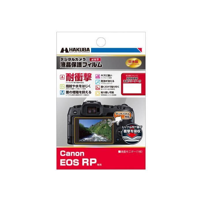 《新品アクセサリー》 HAKUBA (ハクバ) 液晶保護フィルム 耐衝撃タイプ Canon EOS RP 専用|ymapcamera
