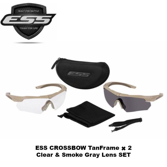 ESS クロスボウ 2X 防弾 サングラス テレインタンフレーム/クリアーレンズANDグレーレンズ 2セット 直輸入品/国内在庫あり