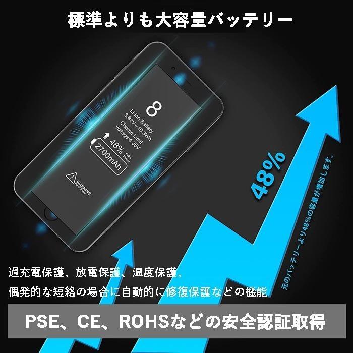 中古 iPhone8 256GB MQ852J/A SIMフリー ホワイト 本体 バッテリー新品大容量2700mAh スマホ 送料無料 4694|yms-reusestore|12