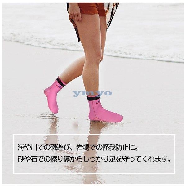 ウエットスーツ ダイビングソックス 3mm 靴下 滑止め サーフィン ブーツ ウォーター スポーツ サーフブーツ マリンブーツ 水陸両用 ymyo-shop 04