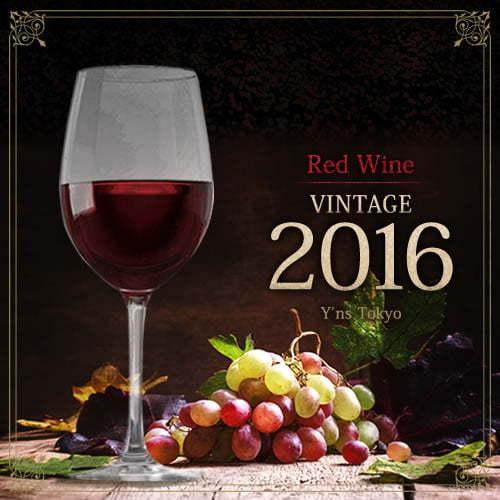 (赤ワイン)ミウラ・ピノ・ノワール・ピゾーニ・ヴィンヤード サンタ・ルシア・ハイランズ 2016 wine ynstokyo 02