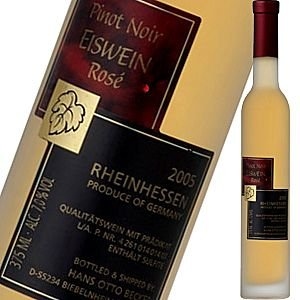 オット・ベッカー・ラインヘッセン・ピノ・ノワール・ロゼ・アイスワイン 2008 wine