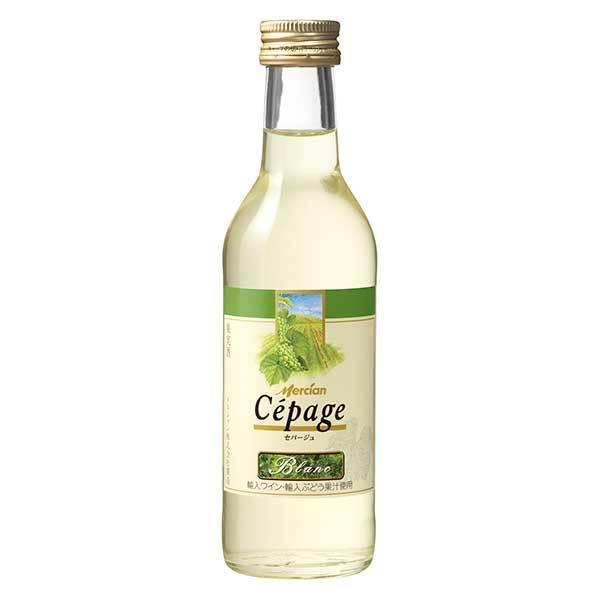 メルシャン セパージュ ブラン 180ml 送料無料 本州のみ メルシャン 日本 神奈川県 白ワイン やや辛口 421528|yo-sake