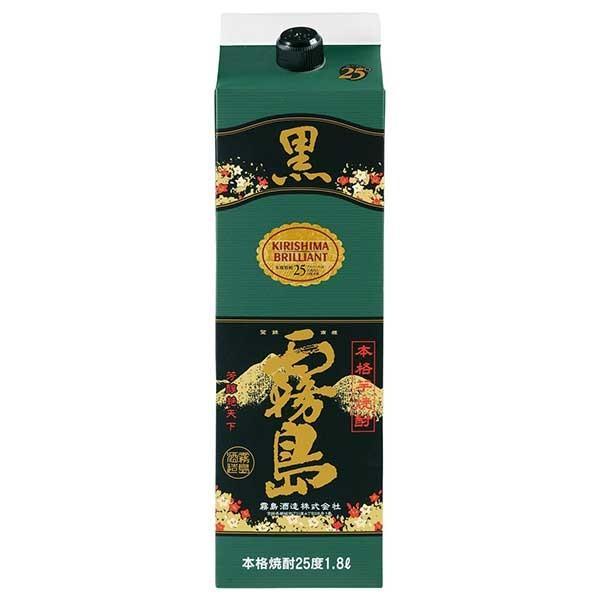 黒霧島 芋焼酎 25度 1.8L 1800ml パック 霧島酒造 宮崎県 あすつく|yo-sake