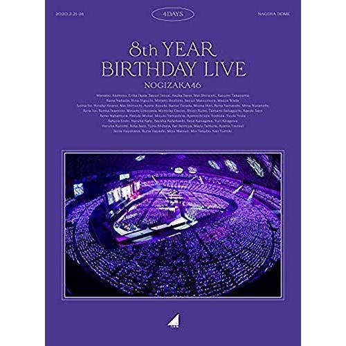 応援店絵柄 A5サイズクリアファイル付 乃木坂46 8th YEAR BIRTHDAY LIVE 完全生産限定盤 コンプリートBOX (Bl