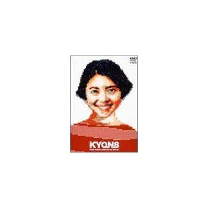 "KYOKO KOIZUMI Complete DVD Box Set""KYON8"
