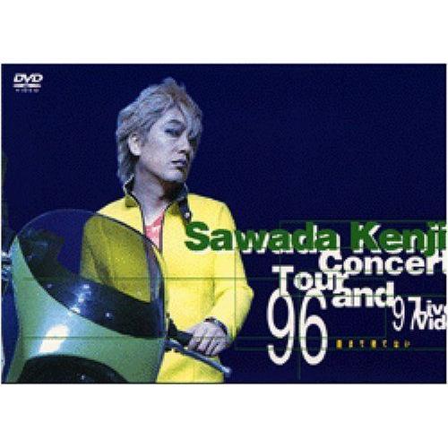 コンサートツアー1996~1997 愛まで待てない DVD