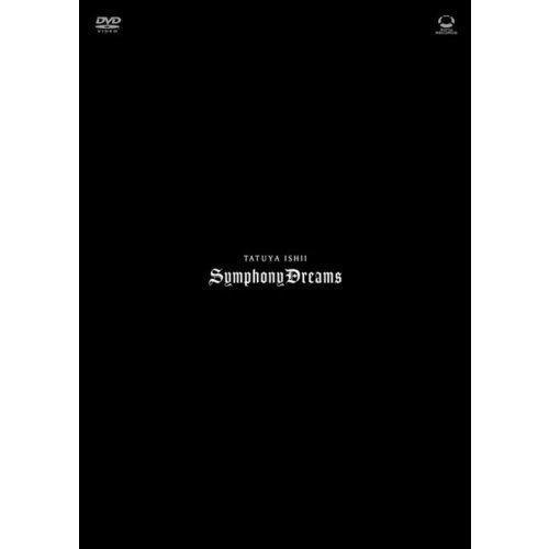 TATUYA ISHII SYMPHONY DREAMS完全生産限定盤 DVD