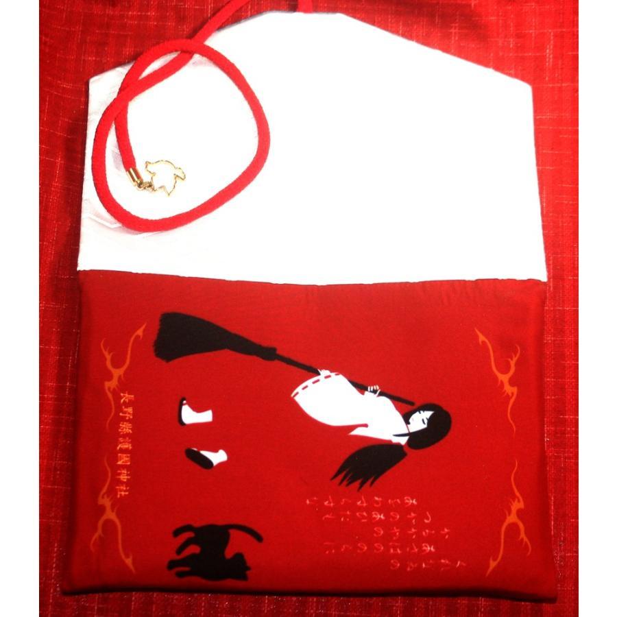 長野縣護國神社公認【巫女】御朱印帳ケース(一冊入れ)|yo-yamato|05