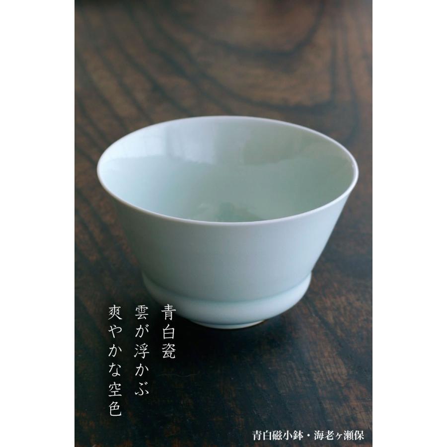 白磁(天草陶石)・青磁:青白瓷小鉢・海老ヶ瀬保《小鉢・11.5cm》|yobi|05