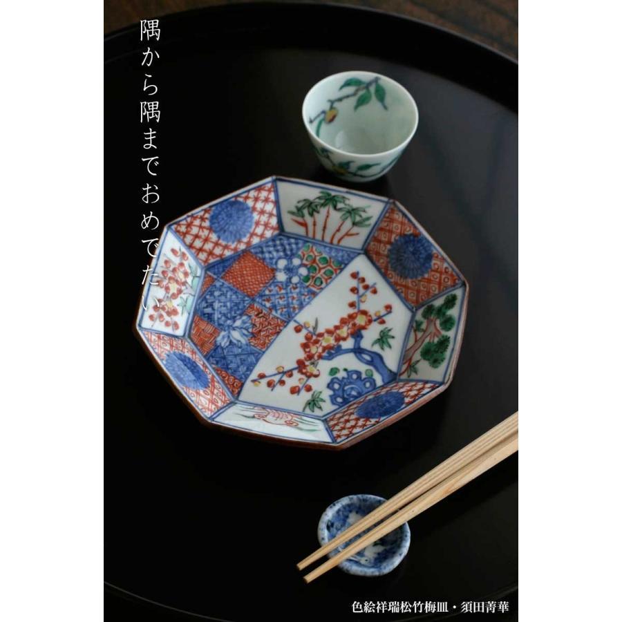 九谷焼:色絵祥瑞松竹梅皿・須田菁華《小皿・取り皿・銘々皿・14.8cm》|yobi|04