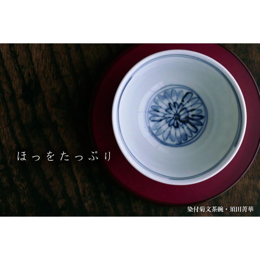 九谷焼:染付菊文茶碗・須田菁華《汲出》|yobi|10