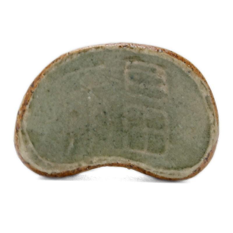 伊賀焼:箸置・福・杉本寿樹《箸置き》|yobi