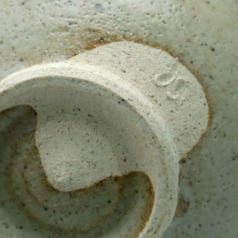 皮鯨割山椒向付・長森慶《小鉢・13.0cm》|yobi|06