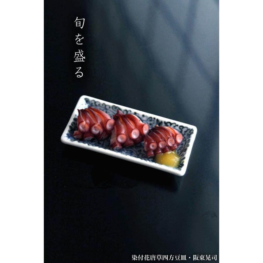 染付花唐草四方豆皿・阪東晃司《豆皿・6.6cm》 yobi 04
