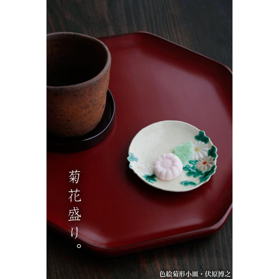 京焼:色絵菊形小皿・伏原博之《豆皿・9.0cm》|yobi|03