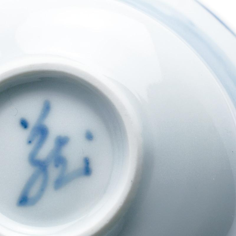 蛇の目文ヘタクソ小鉢・古川章蔵《小鉢・12.0cm》|yobi|07
