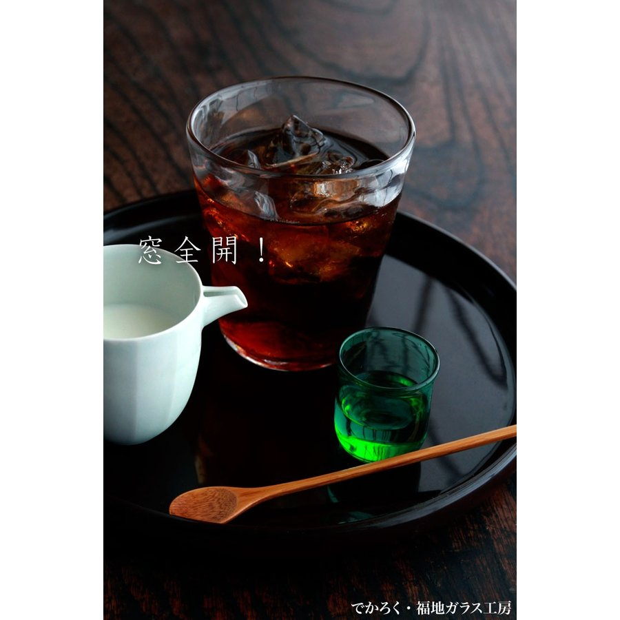 ガラス:でかろく・福地ガラス工房《グラス・9.0cm・250ml》|yobi|02