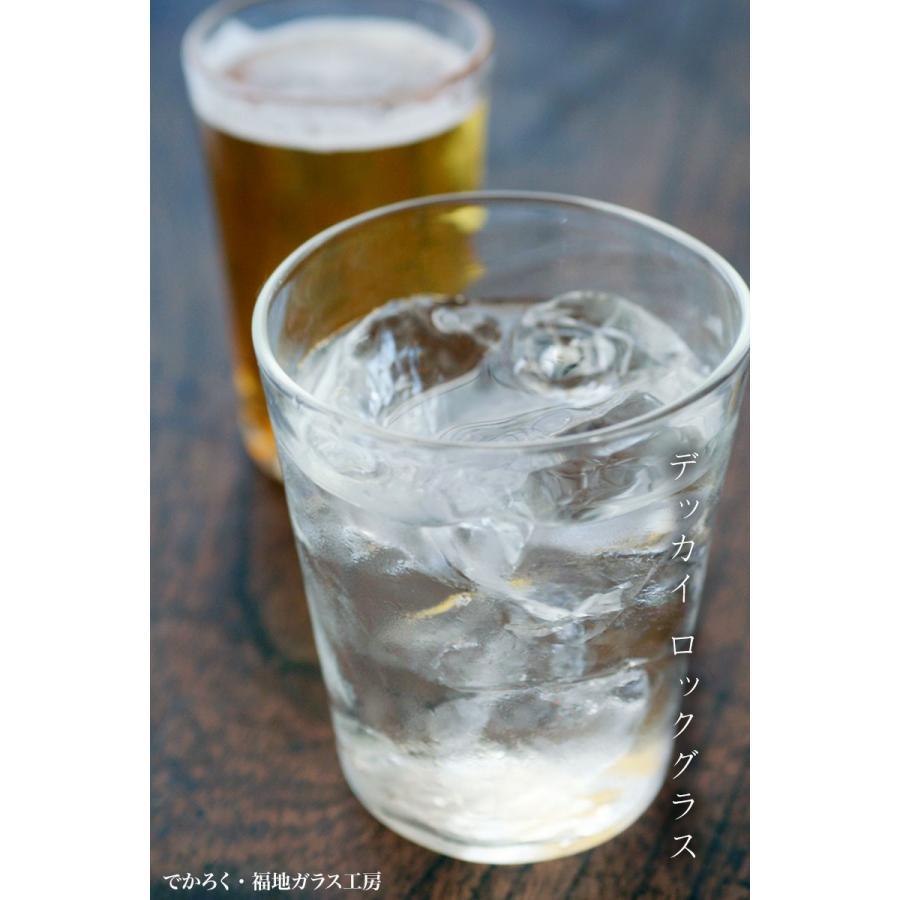 ガラス:でかろく・福地ガラス工房《グラス・9.0cm・250ml》|yobi|03