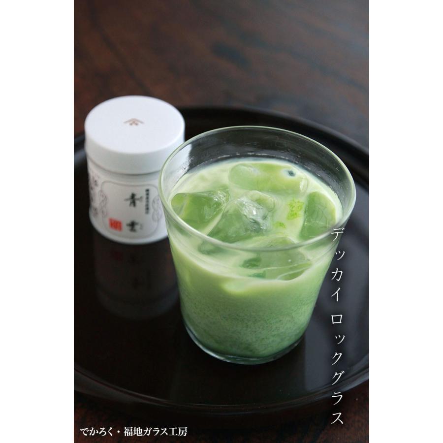 ガラス:でかろく・福地ガラス工房《グラス・9.0cm・250ml》|yobi|04