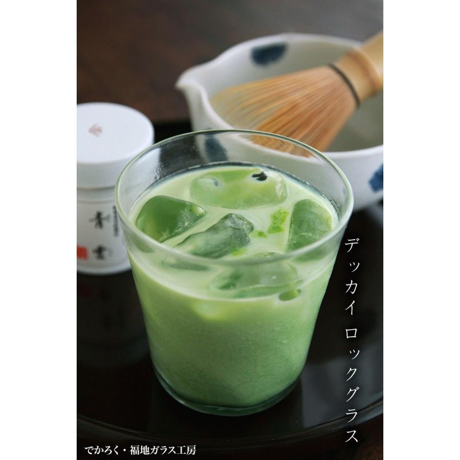 ガラス:でかろく・福地ガラス工房《グラス・9.0cm・250ml》|yobi|05