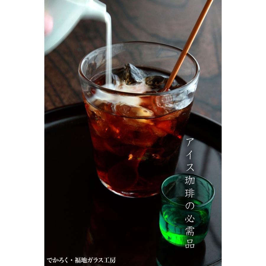 ガラス:でかろく・福地ガラス工房《グラス・9.0cm・250ml》|yobi|07