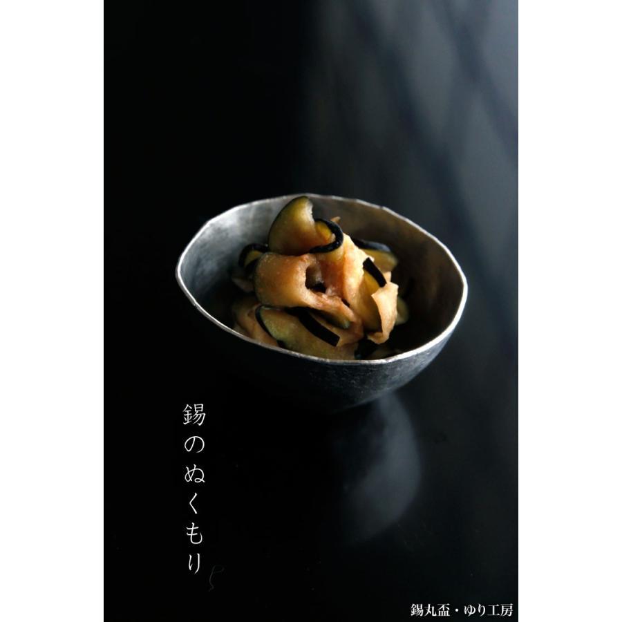錫器・錫丸盃・ゆり工房《盃》 yobi 05