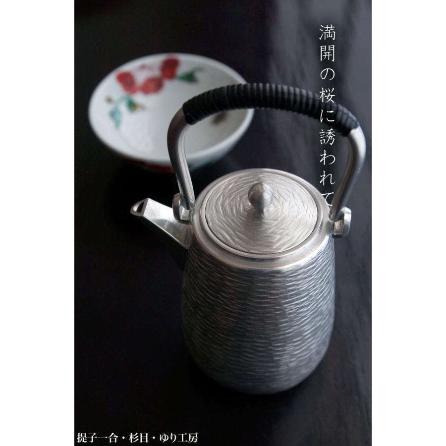 《受注制作》錫器:提子一合・杉目・ゆり工房《酒器・銚子・ちろり・一合》|yobi|03