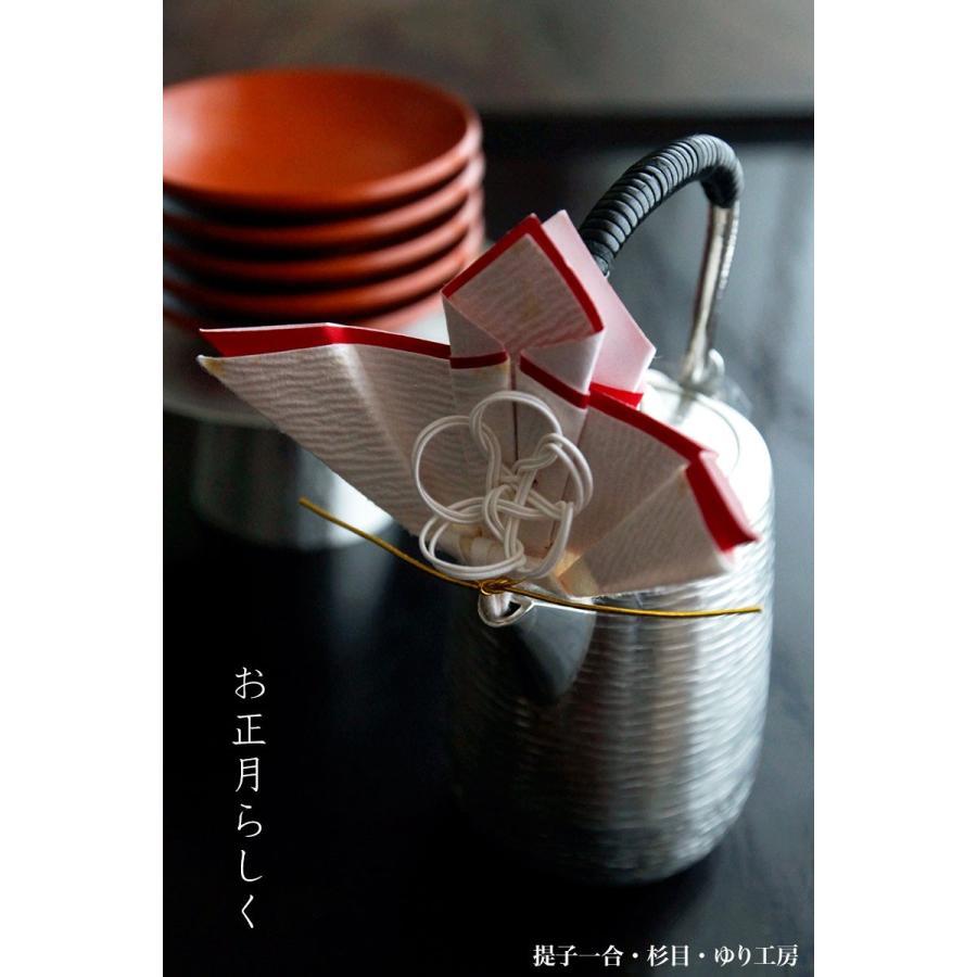 《受注制作》錫器:提子一合・杉目・ゆり工房《酒器・銚子・ちろり・一合》|yobi|04